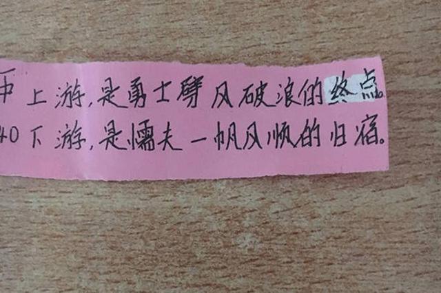 """湖北14岁女孩被继母杀害 曾写作文""""偷着长大""""(图)"""