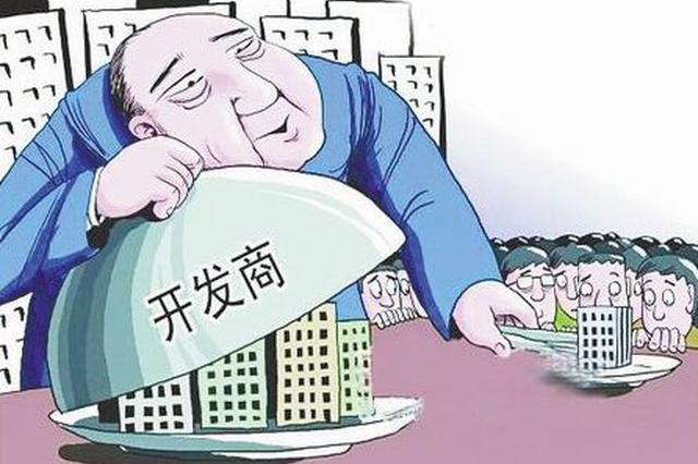 武汉公布二季度可售楼盘清单 严查捂盘惜售行为