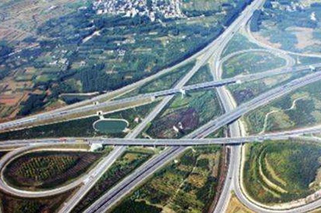 湖北与交通运输部会商共建交通强国湖北示范区
