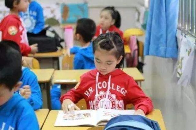 武汉严禁民办中小学招生与竞赛挂钩 切实为学生减负