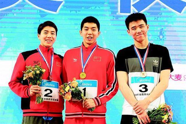 全国冠军赛湖北泳军夺4金4银2铜 蛙王破全国纪录