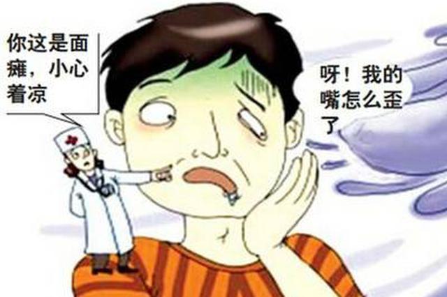 3岁女孩踏青归来歪了脸 患上面瘫嘴角不停流口水