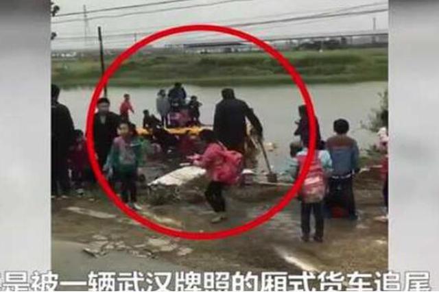 云梦一校车被追尾冲入池塘 所幸车上人员均被及时救起