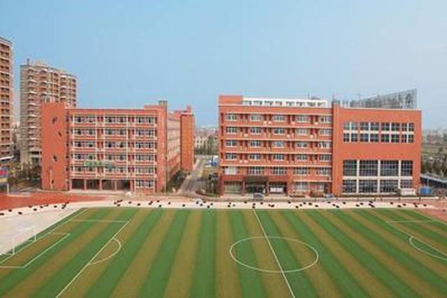武汉高中招生计划出炉 近半中考生可读优质高中