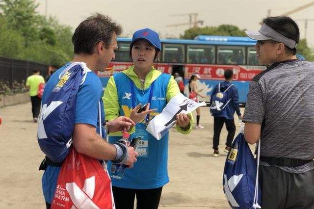 武汉军运会招募5万名赛会志愿者 即日起可登录报名