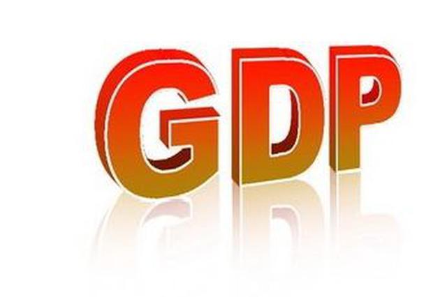 中部六省一季度GDP出炉:河南破万亿居首位 湖北第2