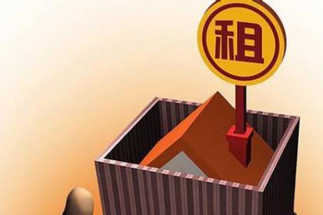 湖北推租赁新政 城中村改造产业用地可建租赁房