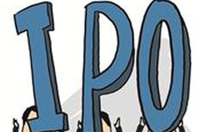 武汉三企业同天通过IPO审核 湖北A股上市公司破百家
