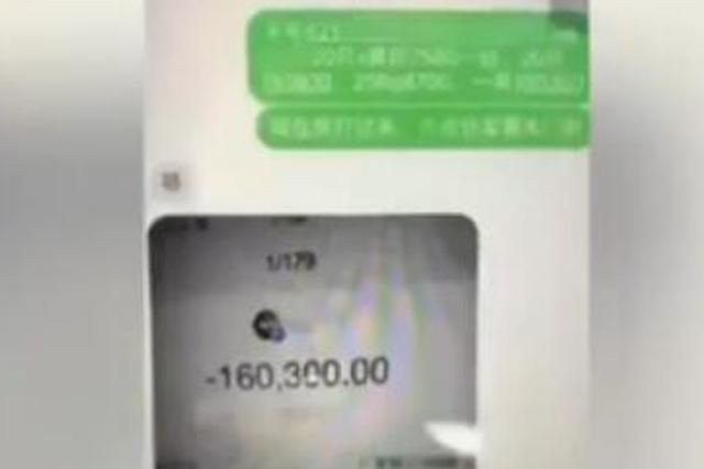 小伙开兰博基尼诈骗 半月骗得59部苹果X