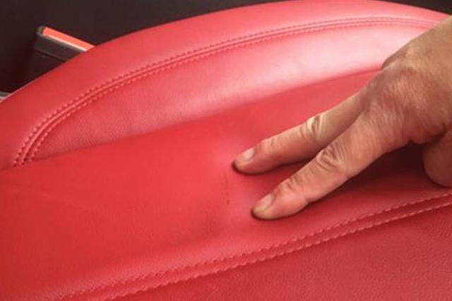 新车座椅皮革脱色 厂家称使用不当清洁工具所致