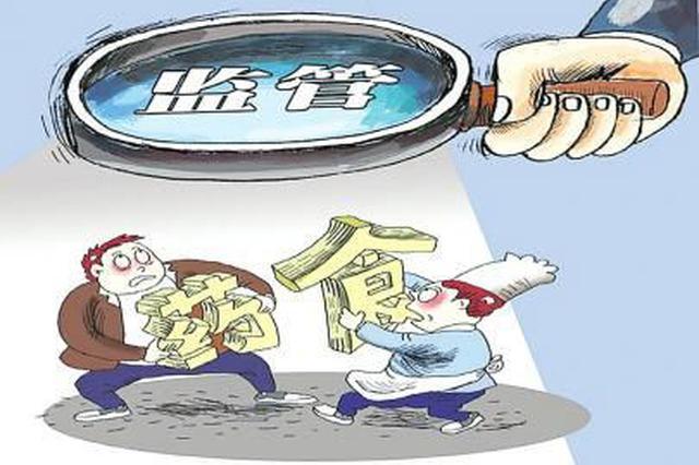 """武汉创新食药监管方式 建立企业信用""""黑名单"""""""