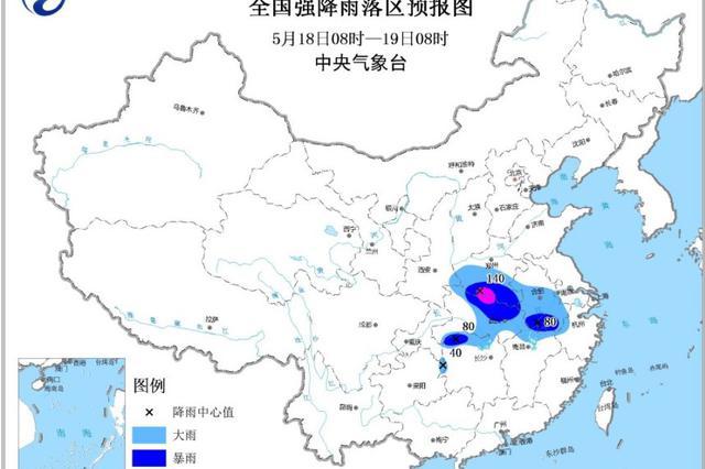 暴雨蓝色预警发布 河南湖北等地有大到暴雨