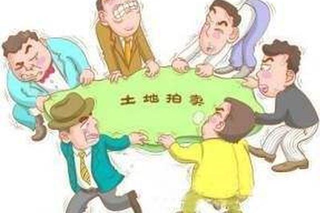 企业激烈争夺 武汉一优质地块竞买异常再次撤牌