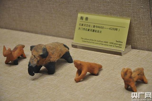 湖北天门博物馆开馆 300余件石家河遗址文物亮相