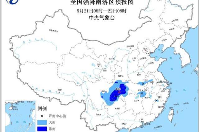暴雨蓝色预警:湖北四川重庆等六省份局部有大到暴雨