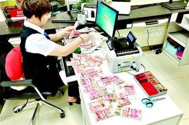老人不幸离世 银行全额兑换其留下的1.78万残币