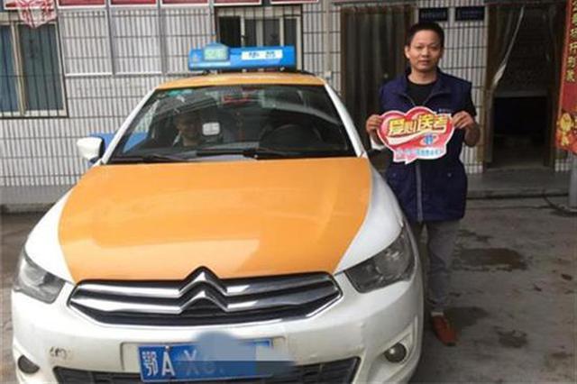 高考学子注意了!武汉免费送考专车开通预约