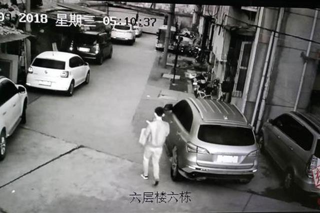 武汉17名车主报警车窗被砸 民警守候7天抓获嫌疑人