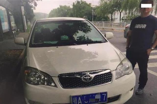 男子驾照被扣18分仍跑滴滴 被交警查获时处载客状态