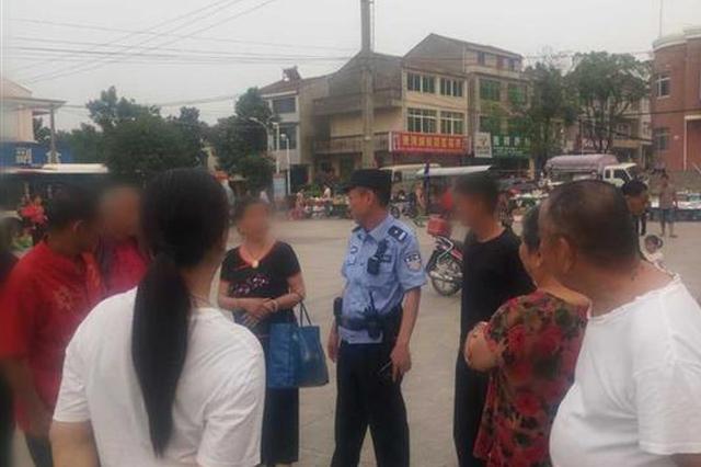 """武汉一10岁女孩""""失联""""急坏众人 原是上学迟到怕批评"""