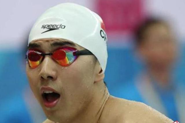 2018日本游泳公开赛 湖北小将闫子贝为中国队夺首金
