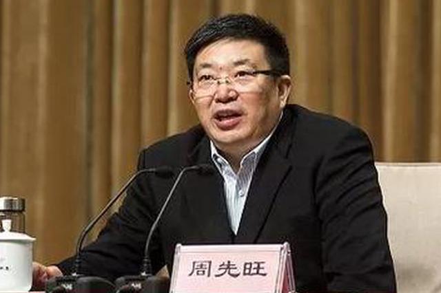 湖北省副省长任武汉市委副书记 咋回事?