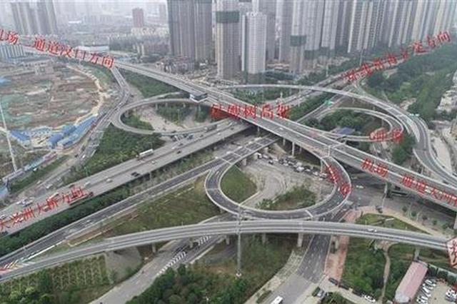 武汉姑嫂树立交两条匝道28日通车 有效缓解周边交通