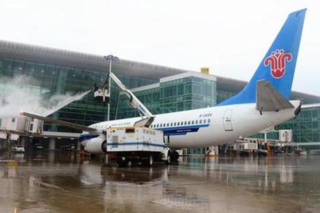 5月30日武汉直飞伦敦开通首航 往返4250元起(图)