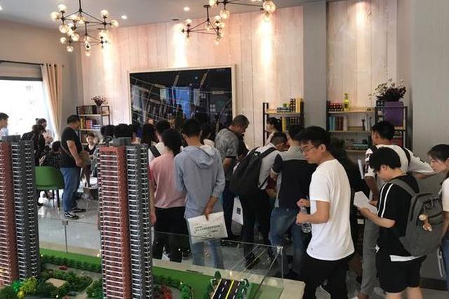 武汉大学生八折购房热 有条件面向全市有户籍毕业生