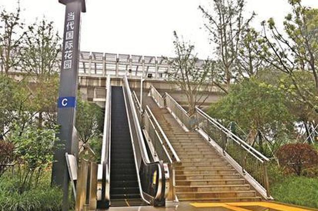武汉一车站电梯经常停摆 竟是小学生调皮按紧急按钮