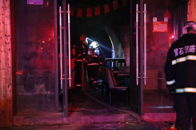 黄石一啤酒驿站发生火灾 系因风机发热起火所致(图)