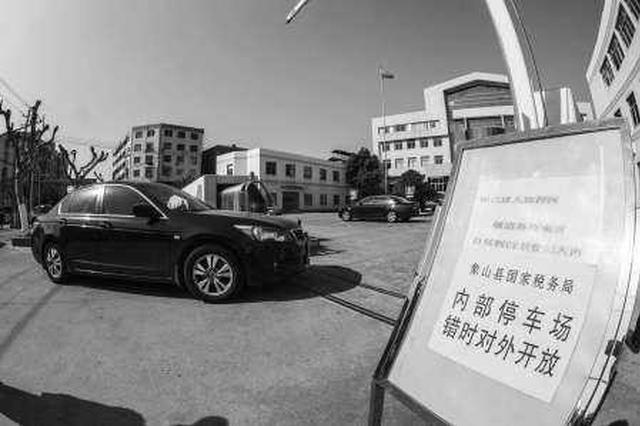 武汉今年将新增1.5万个停车位 机关停车场夜间开放