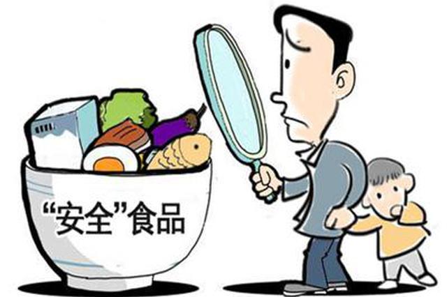 武汉一爹爹吃了苦瓠子上吐下泻 一查竟是食物中毒
