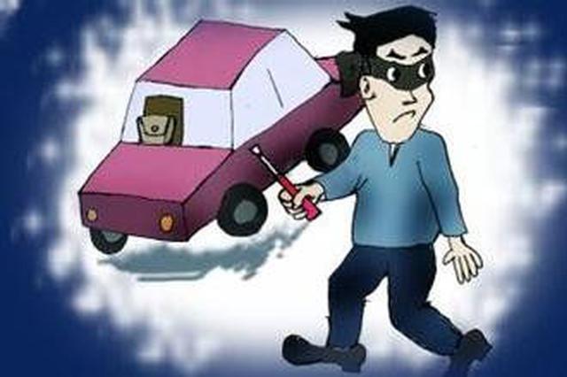 男子报警称轿车被盗 民警调查发现是其记错停车位置