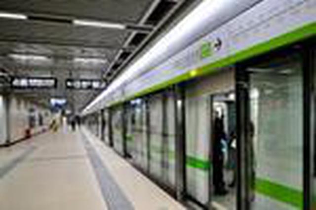 端午小长假第一天 武汉地铁将提前半小时开班
