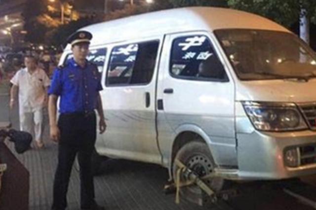 男子将面包车改装成加油车 被查后贿赂未果弃车逃逸