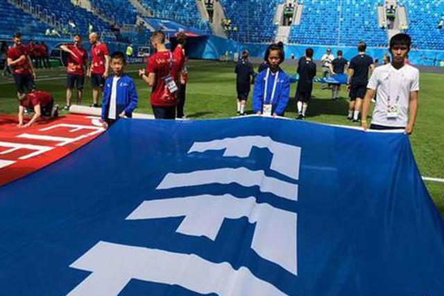 武汉12岁小学生担任护旗手亮相世界杯赛场(图)