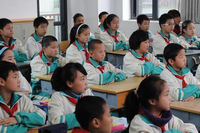武汉外校小学部今年拟招240人 要求户籍在武汉
