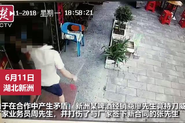 经销商与厂家起纠纷打伤他人 一名男子被拘留8天