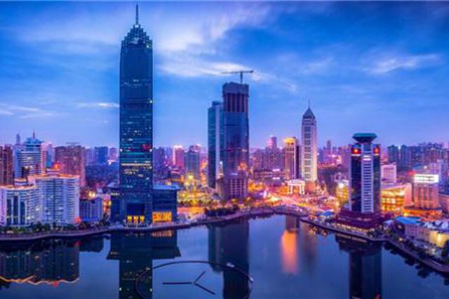 武汉前8个月市级重大项目累计完成投资1651.4亿