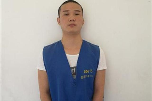 男子接连杀害3人潜逃10年 在武汉一赌场落网