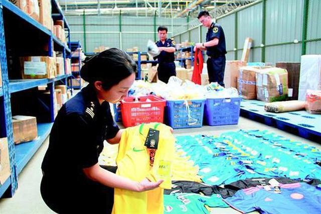 武汉海关查获世界杯侵权球衣1437件 货值78.93万元