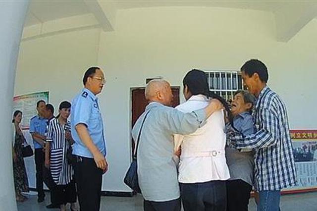鄂州女子因感情受挫离家出走 失踪20年后终回家