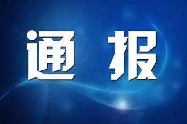 湖北市州通报一批案例 涉及武汉黄冈仙桃等地