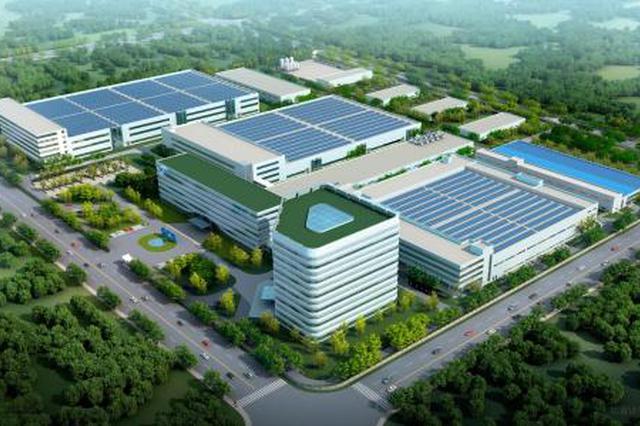 宜昌综合保税区等重大项目开工 周霁出席开工仪式