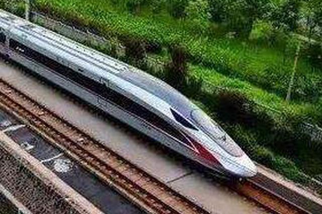 7月1日起铁路调整运行图 武汉至上海最快3小时51分
