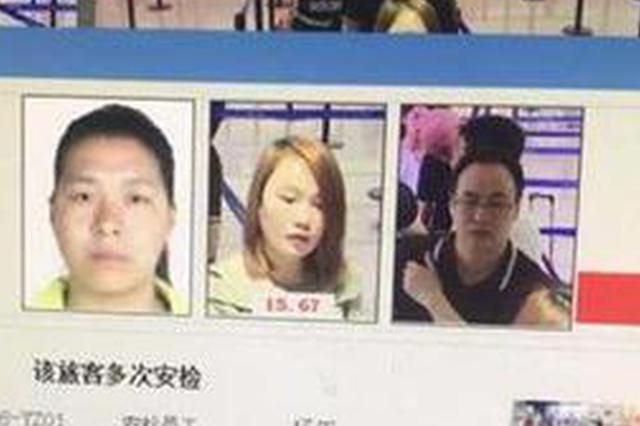 武汉天河机场启用人脸识别 女子冒用身份证安检被罚