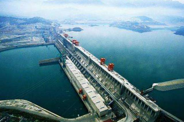 首个长江大保护企地合作示范区启动建设
