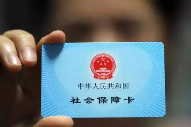 """宜昌市医保卡个人账户实现""""无卡支付"""""""