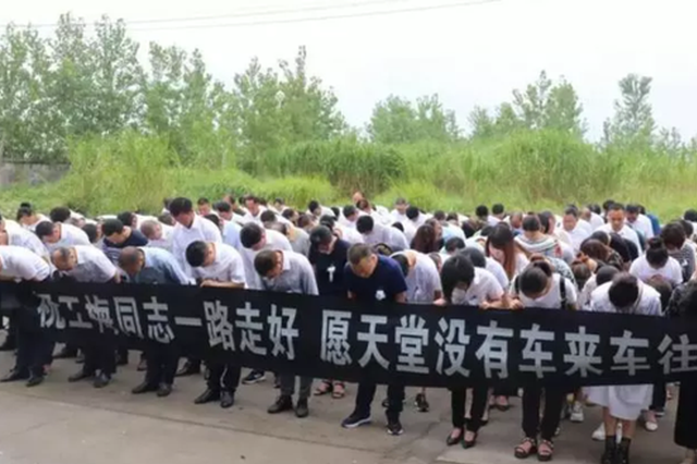 痛心!荆州一名女干部去脱贫点途中因公殉职